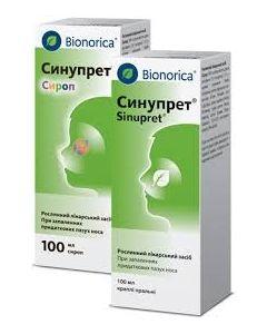 СИНУПРЕТ капли 100 мл для лечения острых синуситов