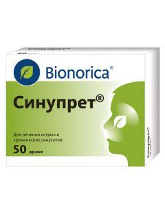 СИНУПРЕТ драже №50 для лечения острых синуситов