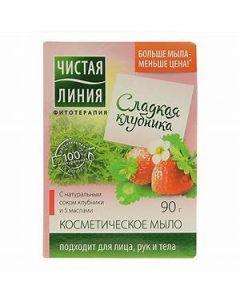 """""""Чистая Линия"""" МЫЛО косметическое КЛУБНИКА 90г"""