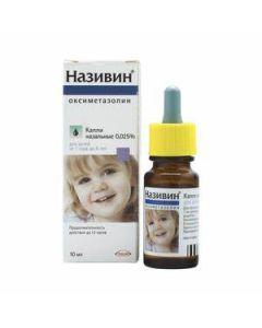 НАЗИВИН 0,025% (для детей от 1 года до 6 лет ) 10 мл