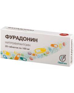 ФУРАДОНИН 100 мг 20таб.