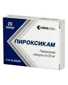 ПИРОКСИКАМ 20 мг 20капс.