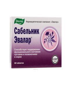 САБЕЛЬНИК Эвалар, 60 таблеток