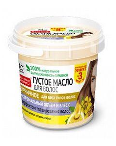 Густое Масло для волос ГОРЧИЧНОЕ 155мл