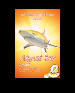 Маска для лица Эластин-Коллагеновая,  Акулий жир и дыня лифтинг с эффектом ботокса от носогубных складок