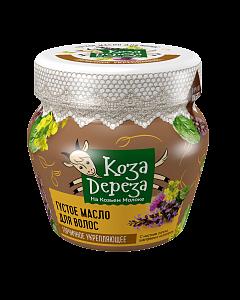 КОЗА ДЕРЕЗА. Густое Масло для волос ГОРЧИЧНОЕ, 175мл