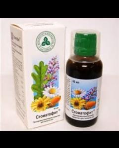 СТОМАТОФИТ (противоспалительное средство для полости рта, 50 мл