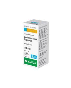 ДЕКСАМЕТАЗОН капли глазные (аллергия, конюктивит, блефарит) 10мл