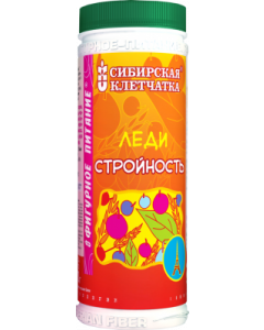 ЛЕДИ СТРОЙНОСТЬ клетчатка сибирская 170г