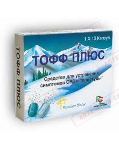 ТОФФ ПЛЮС 10 капсул