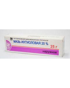 Ихтиоловая мазь 20% 25 г  (Антисептическое, противовоспал. ср-во)
