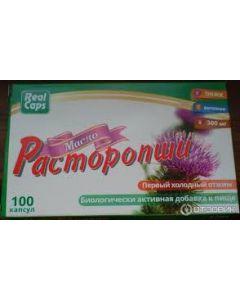 Масло РАСТОРОПШИ  (Extra virgion) 100  капсул по 0.3 г (300 мг)