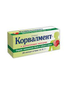 КОРВАЛМЕНТ  30 капсул по 0,1г