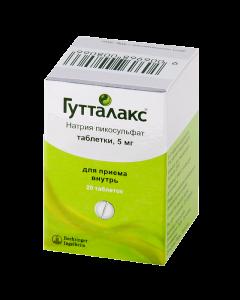 ГУТТАЛАКС  (слабительное) 20 таблеток