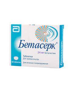 Бетасерк ( от головокружения) 24 мг 20 таб.
