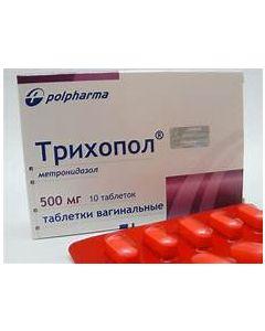 ТРИХОПОЛ 500 мг, таблетки вагинальные 10 табл.
