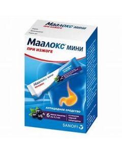 МААЛОКС при изжоге и болях в желудке 6 мини-пакетов со вкусом черной смородины