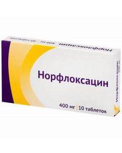 НОРФЛОКСАЦИН 400 мг, 10 таб