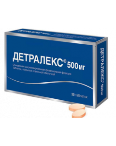 ДЕТРАЛЕКС 30 ТАБ. по 500 мг
