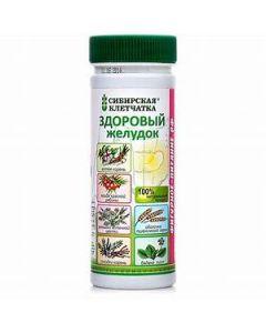 ЗДОРОВЫЙ ЖЕЛУДОК клетчатка Сибирская 170г