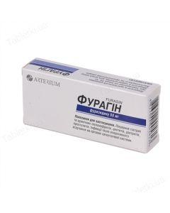 ФУРАГИН 50 мг 30 таб.