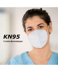 МАСКА KN95  защитная противобактериальная 1 штука,  фильтрация 95%