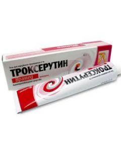 ТРОКСЕРУТИН гель 40г (BULGARIA) срок годности 05.2023