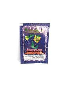 МОРОЗНИК измельченный (корневище с корнями) 10г пакетик