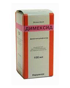 ДИМЕКСИД 100мл (от облысения,для суставов,при тромбофлебите )