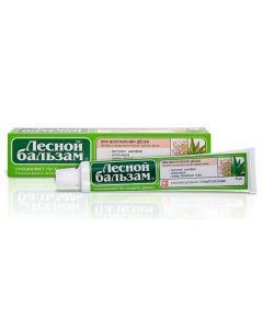 ЛЕСНОЙ БАЛЬЗАМ зубная паста при воспалении десен( с экстратом шалфея,алоэ-вера, отвар лечебных трав)75мл