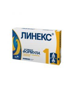 ЛИНЕКС, 16 капсул (нормализует микрофлору кишечника)