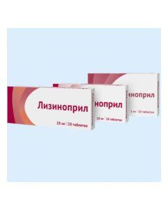 Лисиноприл 10 мг,  20 таб
