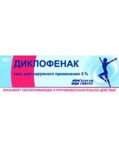 ДИКЛОФЕНАК  5% гель 30 г