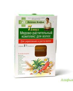 """Медово-растительный комплекс """"Для укрепления и роста волос"""" 7 ампул по 5 мл"""