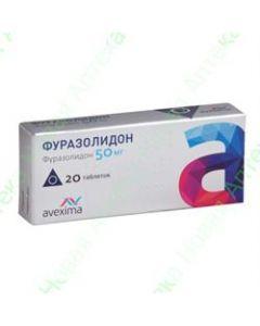 ФУРАЗОЛИДОН 50 мг 20таб.