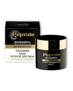 «PEPTIDE» ВАКЦИНА МОЛОДОСТИ, крем ночной для лица зрелой кожи, 45 мл
