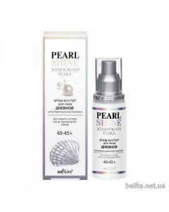 Pearl shine | КРЕМ-БУСТЕР Антигравитационная подтяжка для лица дневной Жемчужная кожа, 40-45 +, 50 мл