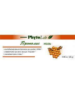 Прополис мазь ГОМЕОПАТИЧЕСКАЯ 25г  Phytolab