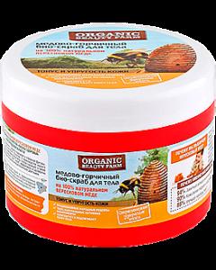 Медово-горчичный биоскраб для тела Organic Beauty Farm, 450 мл