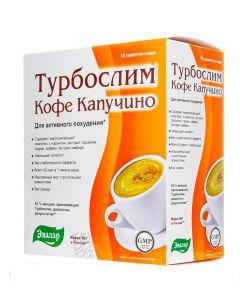 Турбослим Кофе капучино. для активного похудения, 10 пакетов-саше